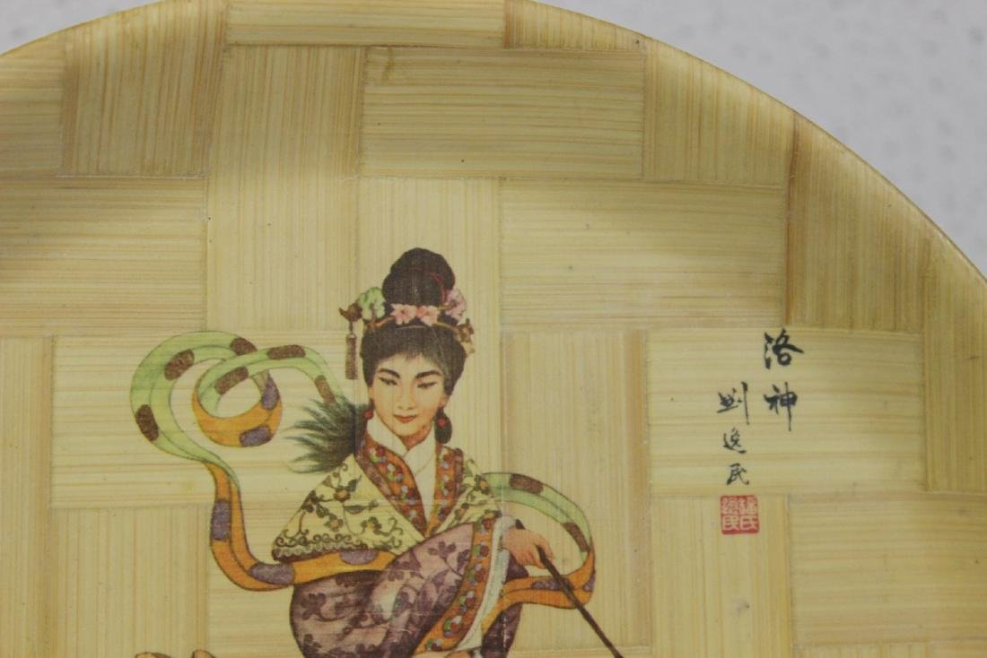A Chinese Bamboo Plate - 2