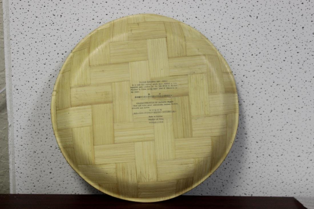 A Chinese Bamboo Plate - 8