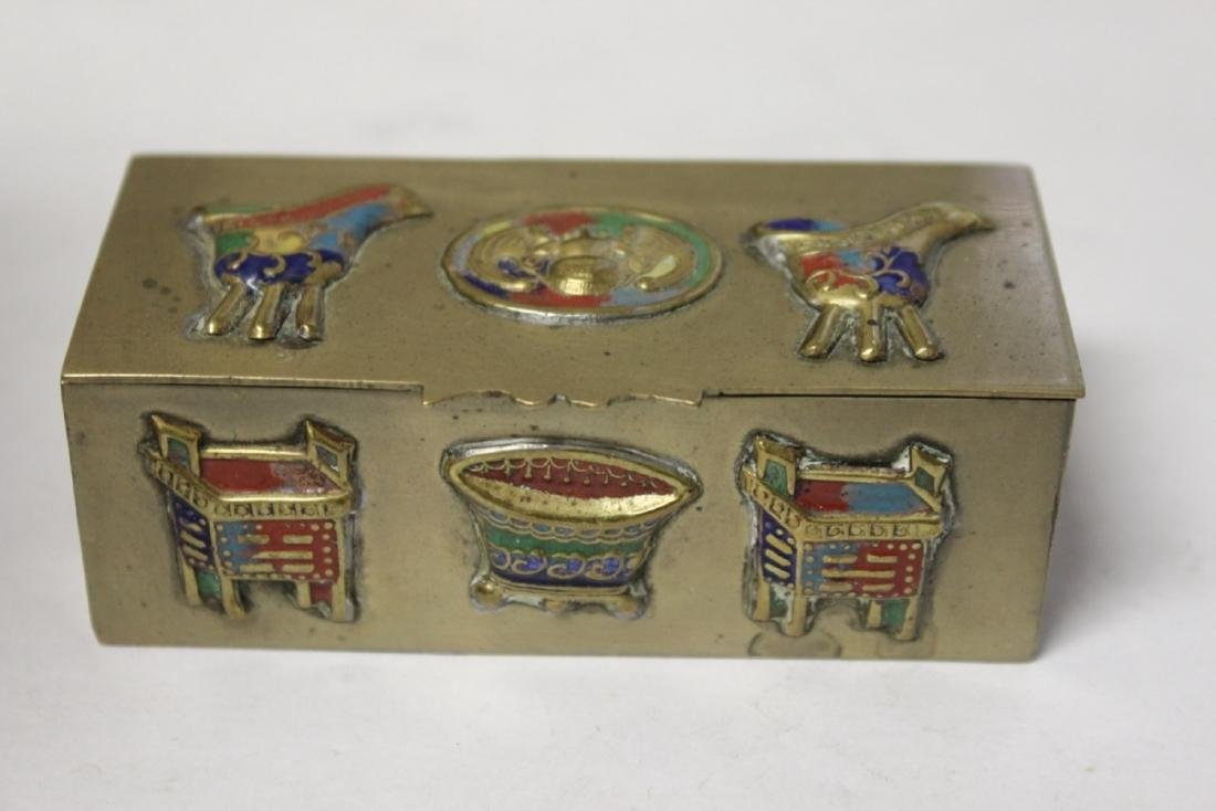A Vintage/Antique Chinese Enamel Brass Box