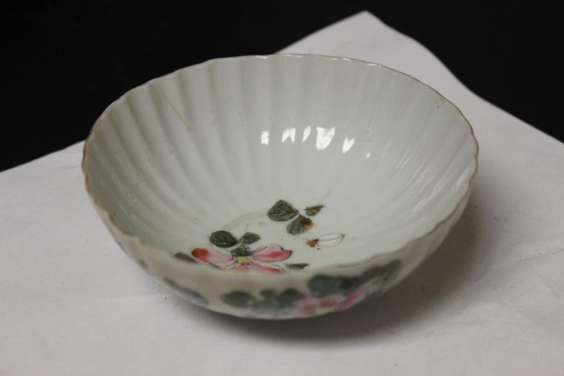 A Rippled Japanese Bowl