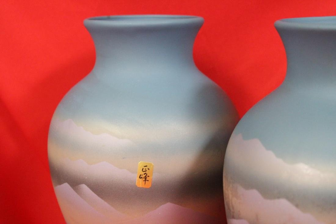 Pair of Signed Japanese Vases - 2