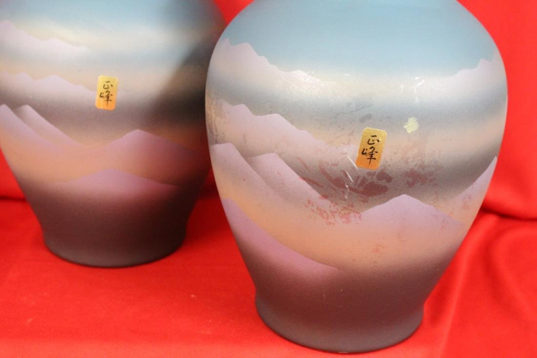 Pair of Signed Japanese Vases - 3