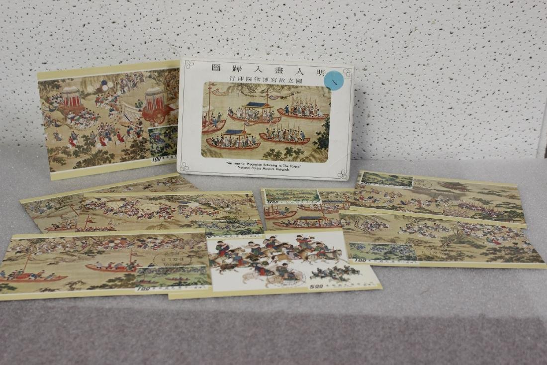 National Palace Museum Postcards