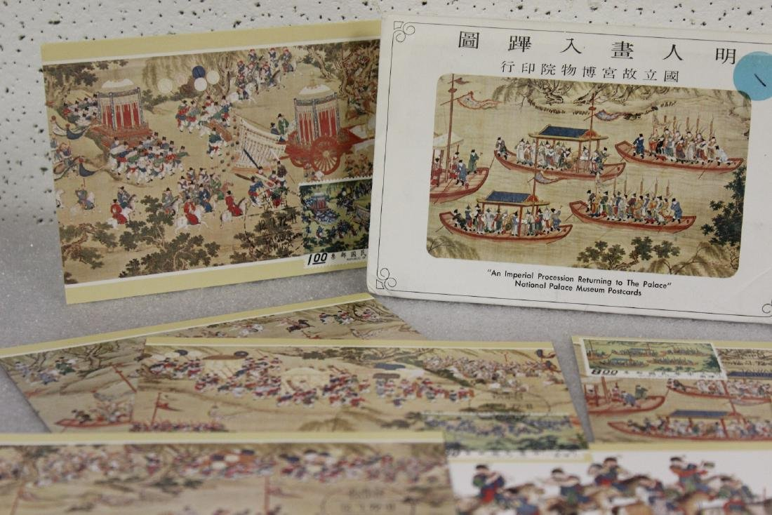 National Palace Museum Postcards - 2