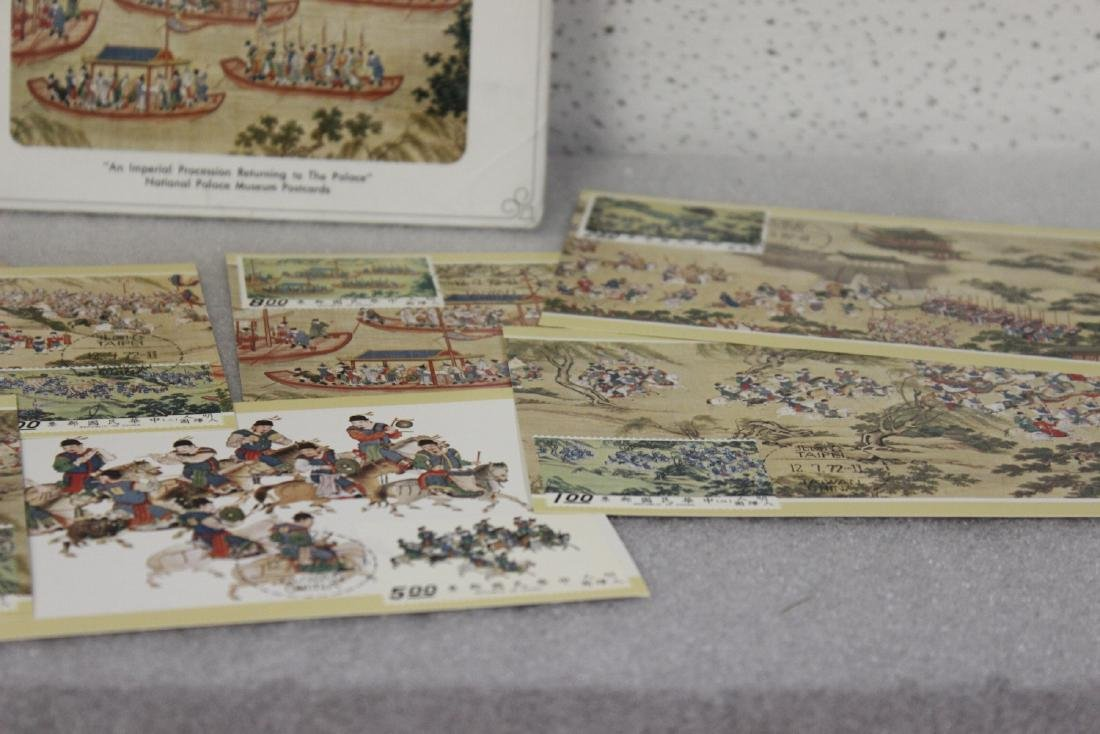 National Palace Museum Postcards - 3