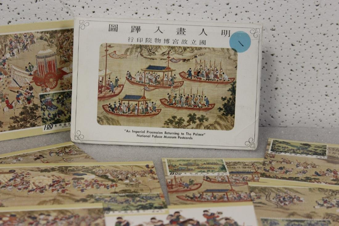 National Palace Museum Postcards - 4