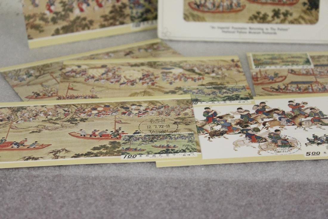 National Palace Museum Postcards - 6