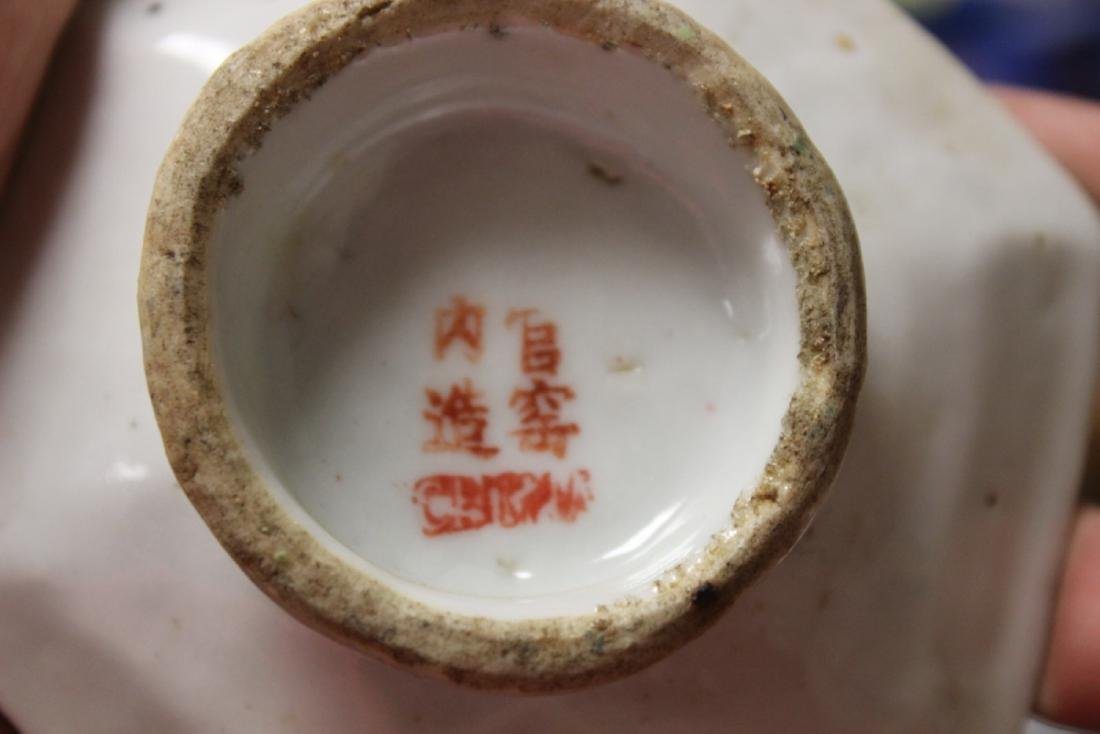 An Early 20th Century Chinese Sauce Dish - 5