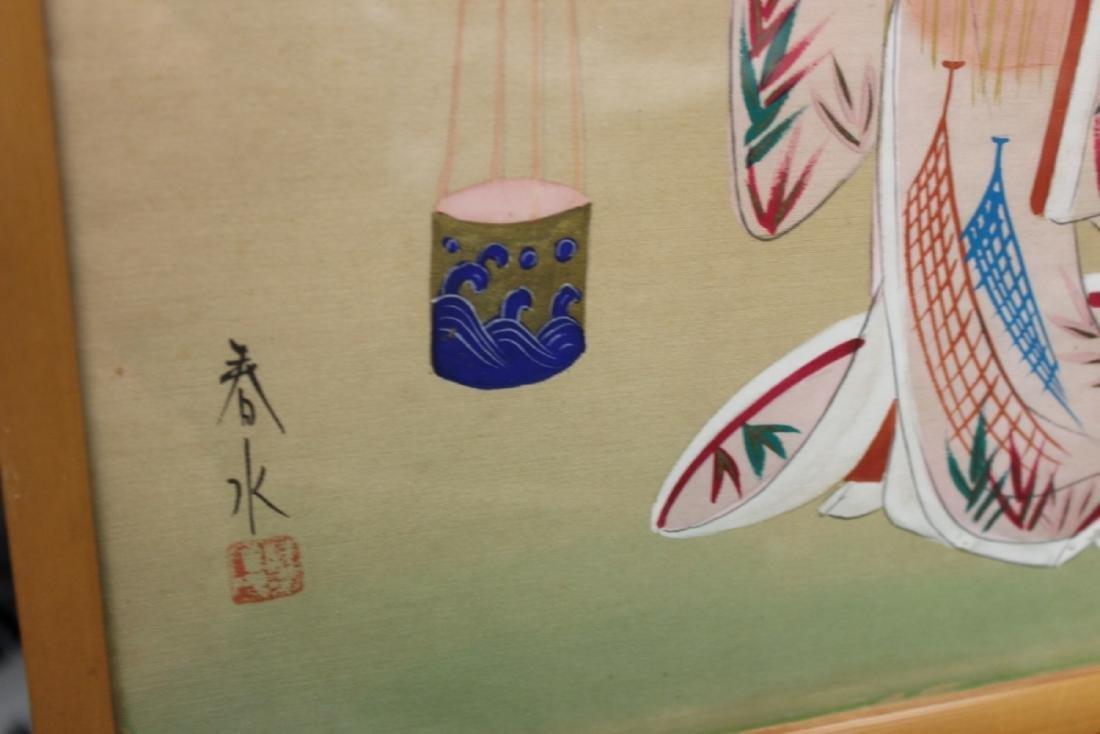 A Vintage Signed Pastel on Silk - 9