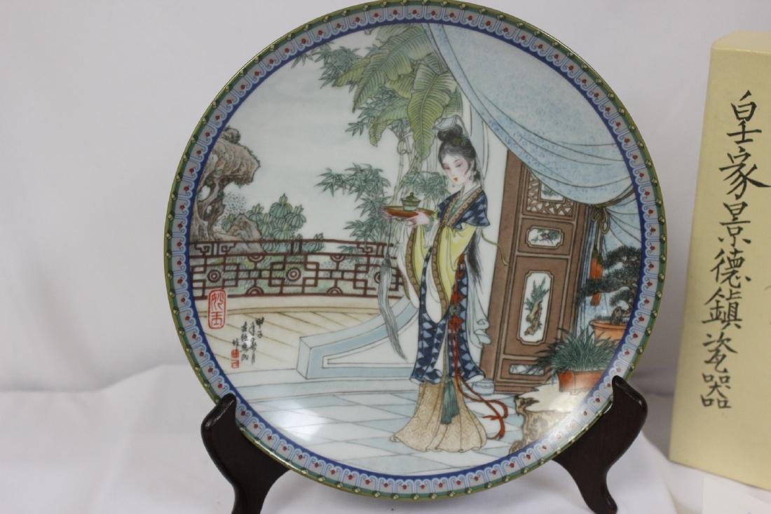 A Chinese Collectors Plate - 2