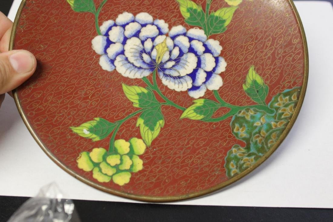A Chinese Cloisonne Plate - 3