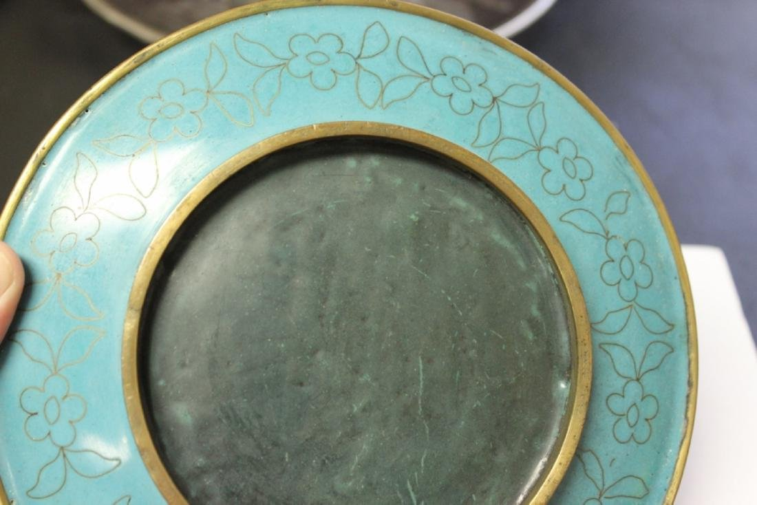 A Chinese Cloisonne Plate - 5
