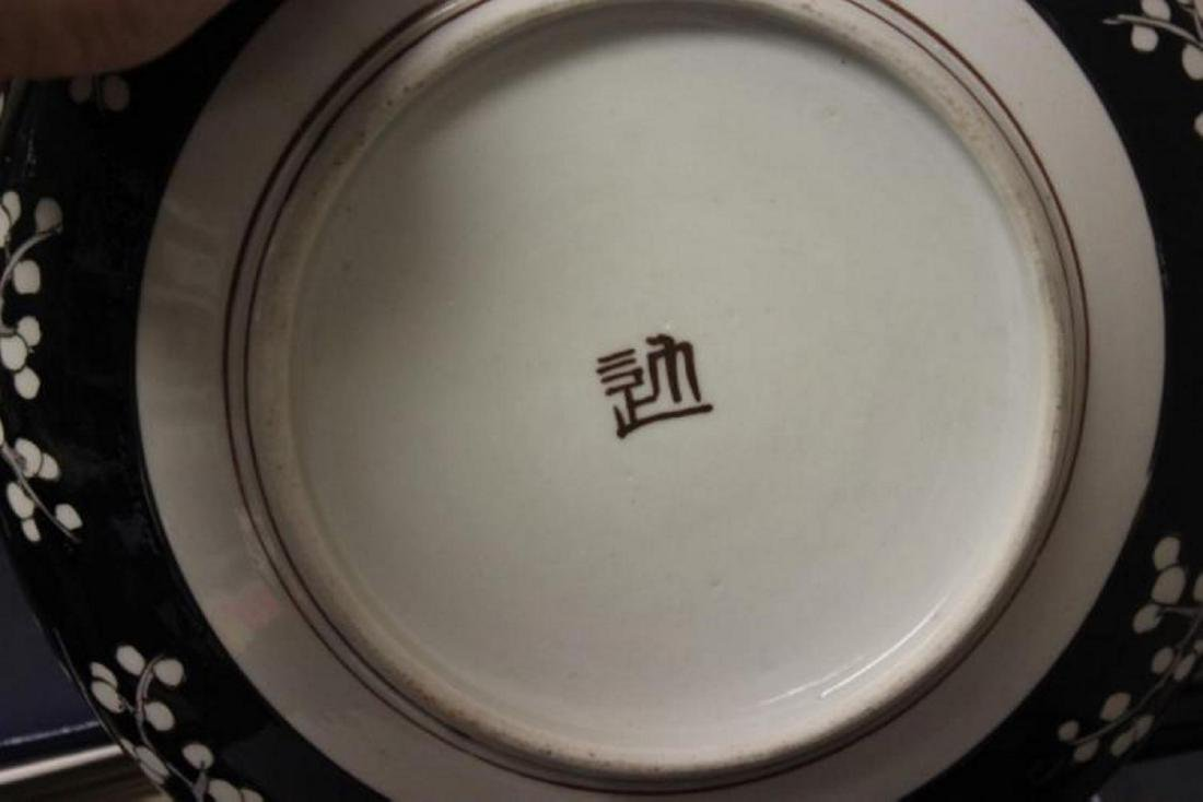 A Chinese/Asian Famille Noir Bowl - 5