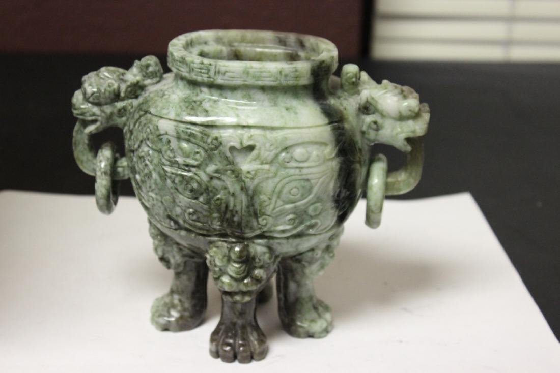 A Chinese Very Well Carved Jade Urn - 3