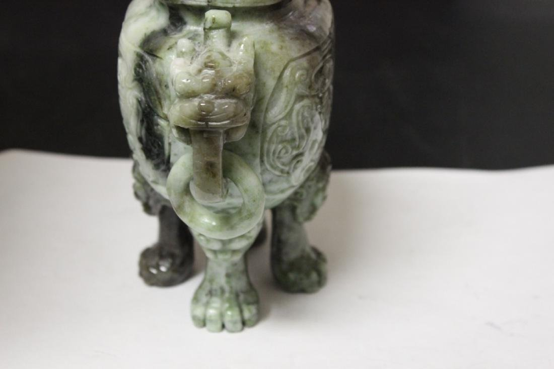 A Chinese Very Well Carved Jade Urn - 5