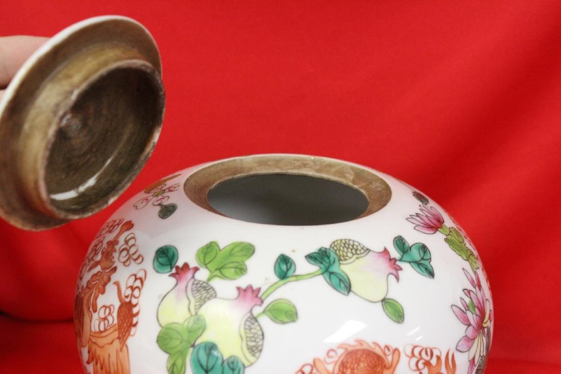 A Chinese Ginger Jar - 3