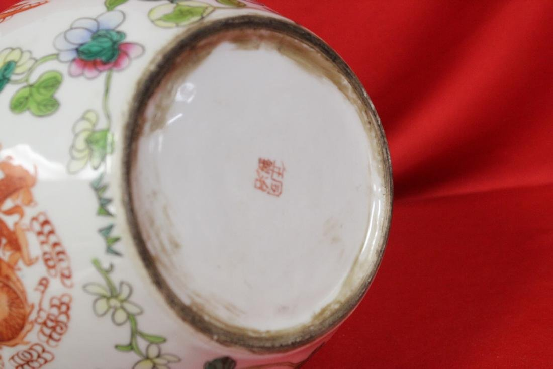 A Chinese Ginger Jar - 4