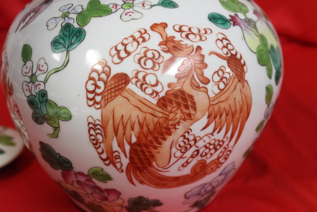 A Chinese Ginger Jar - 5