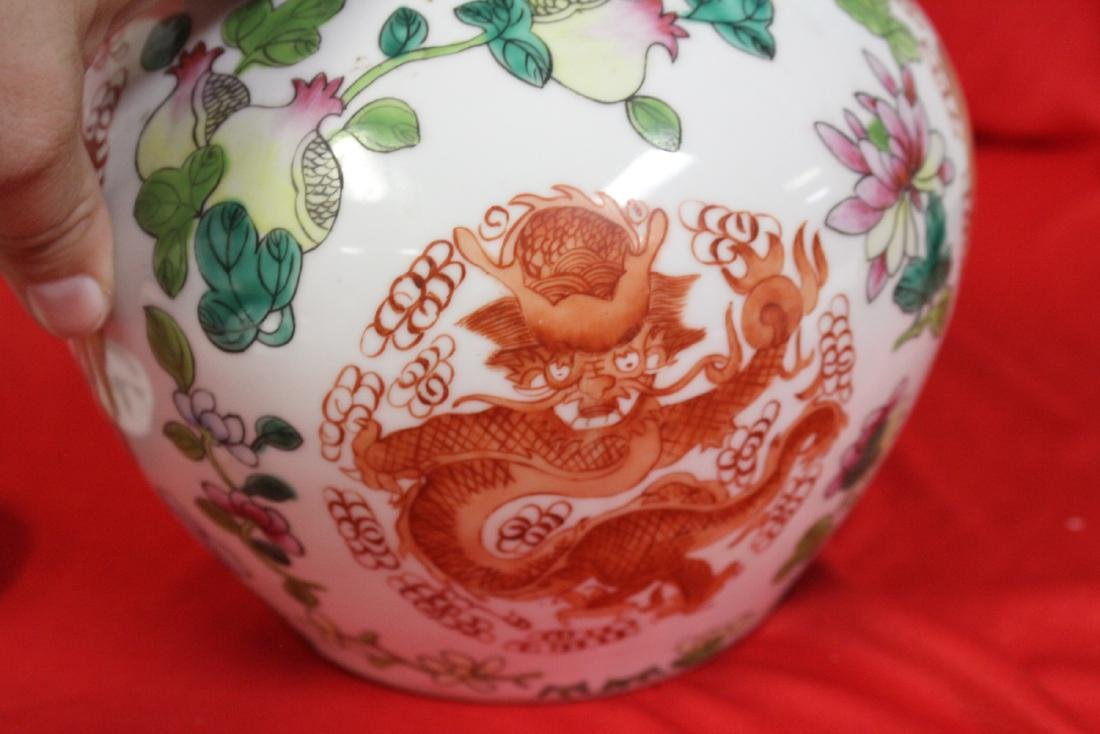 A Chinese Ginger Jar - 6