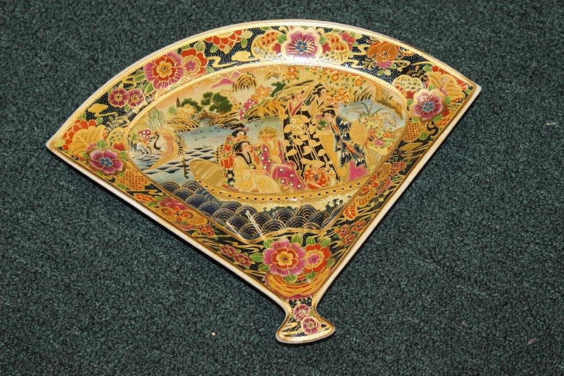 A Royal Satsuma Fan Dish
