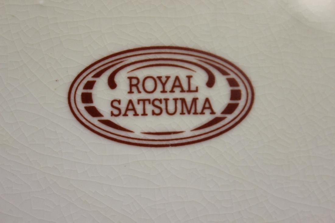 A Royal Satsuma Fan Dish - 3