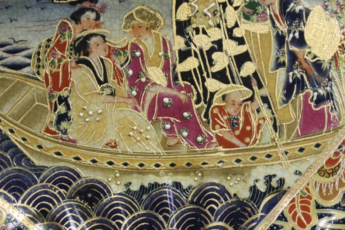 A Royal Satsuma Fan Dish - 7