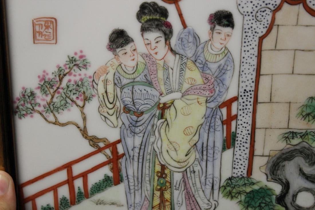 A Signed Chinese Porcelain Plaque - 10