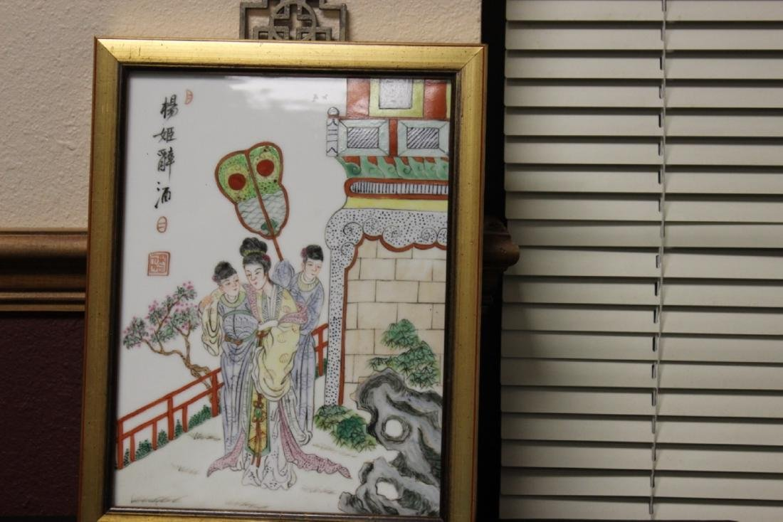 A Signed Chinese Porcelain Plaque