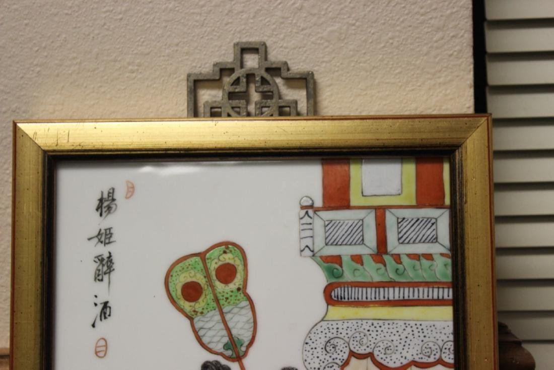 A Signed Chinese Porcelain Plaque - 2