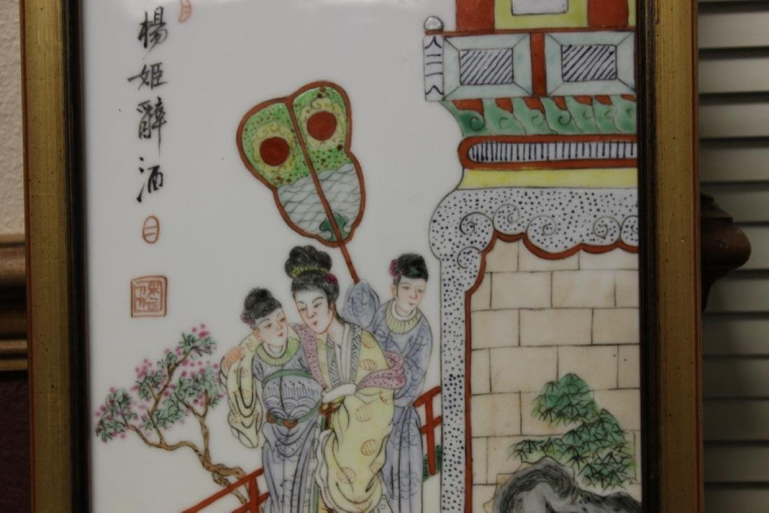 A Signed Chinese Porcelain Plaque - 3