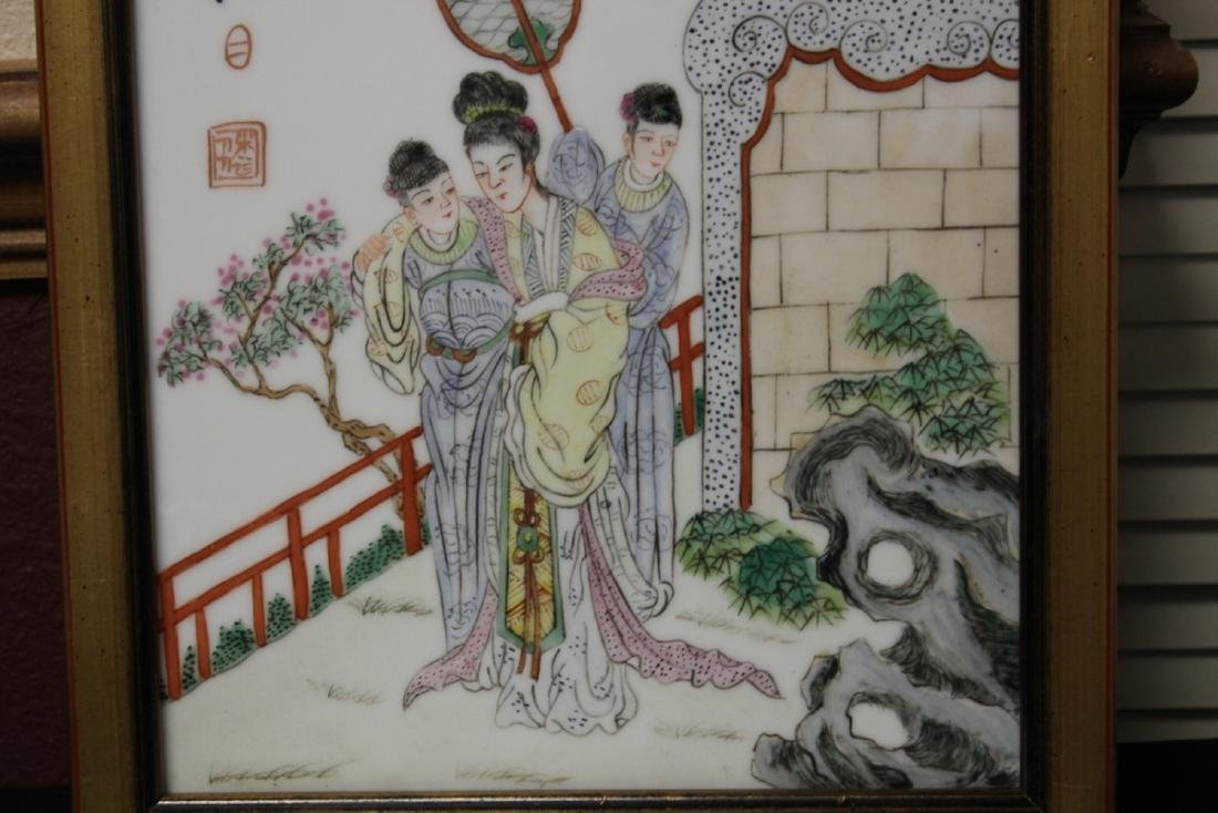 A Signed Chinese Porcelain Plaque - 4