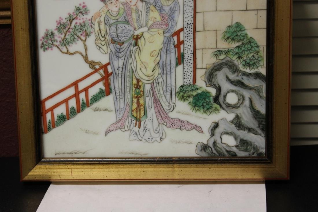 A Signed Chinese Porcelain Plaque - 6