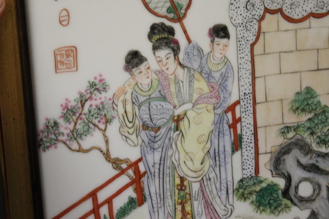 A Signed Chinese Porcelain Plaque - 7