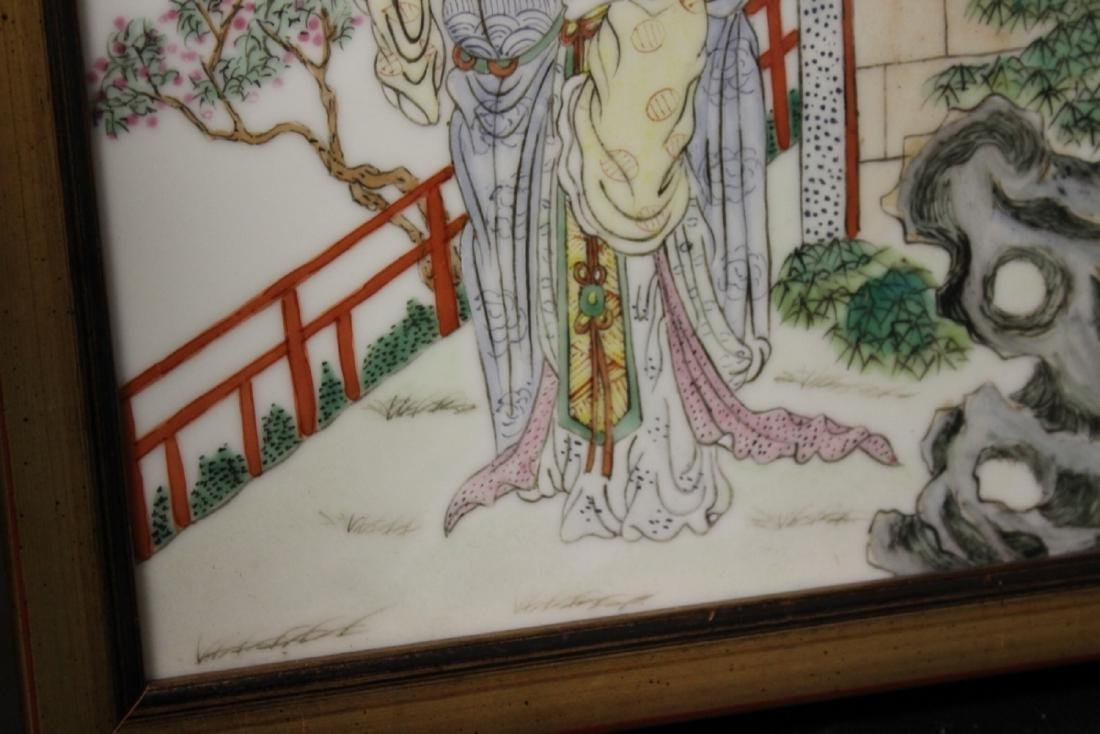 A Signed Chinese Porcelain Plaque - 8