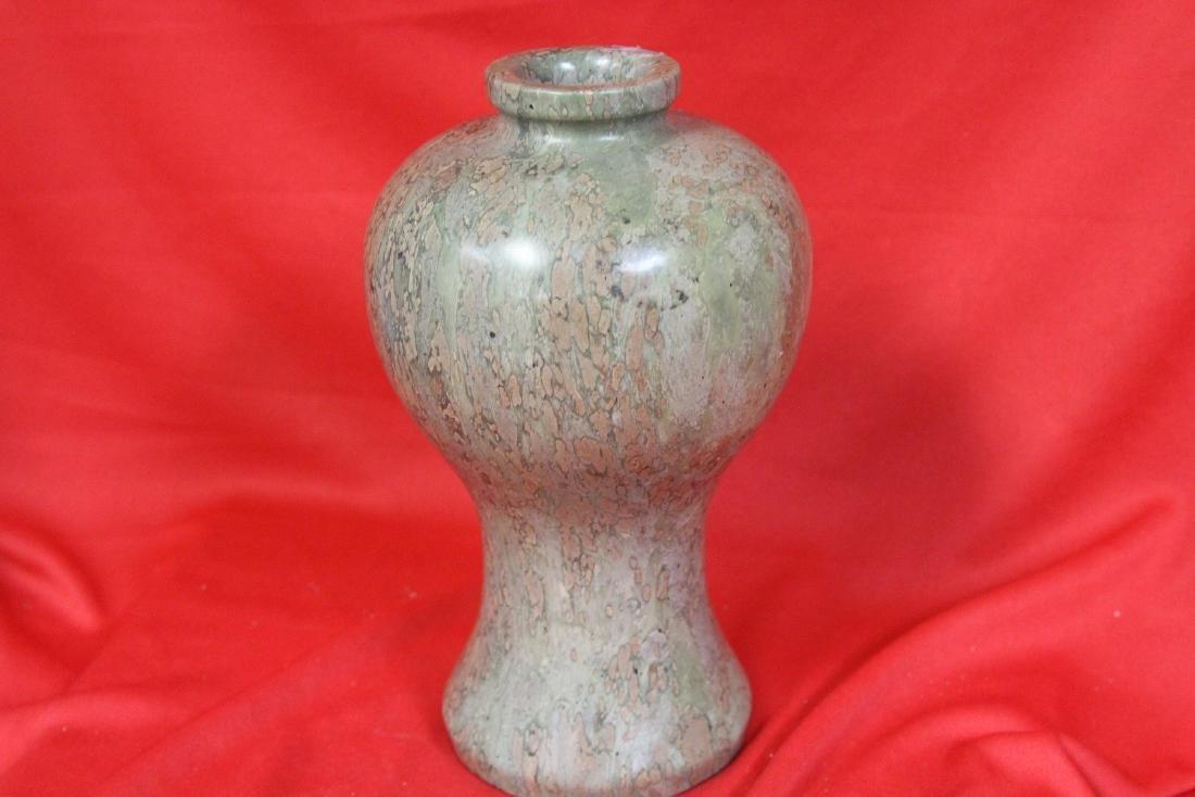 A Stone Vase