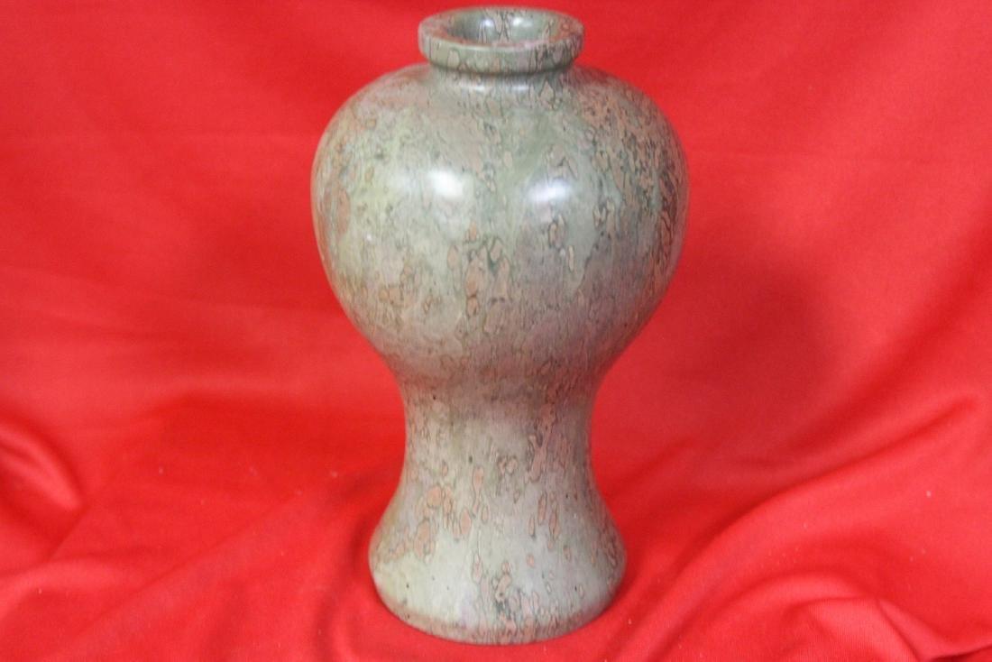 A Stone Vase - 2