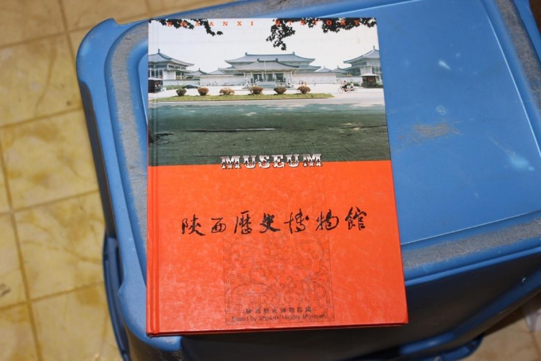 Book - Shaanxi Museum