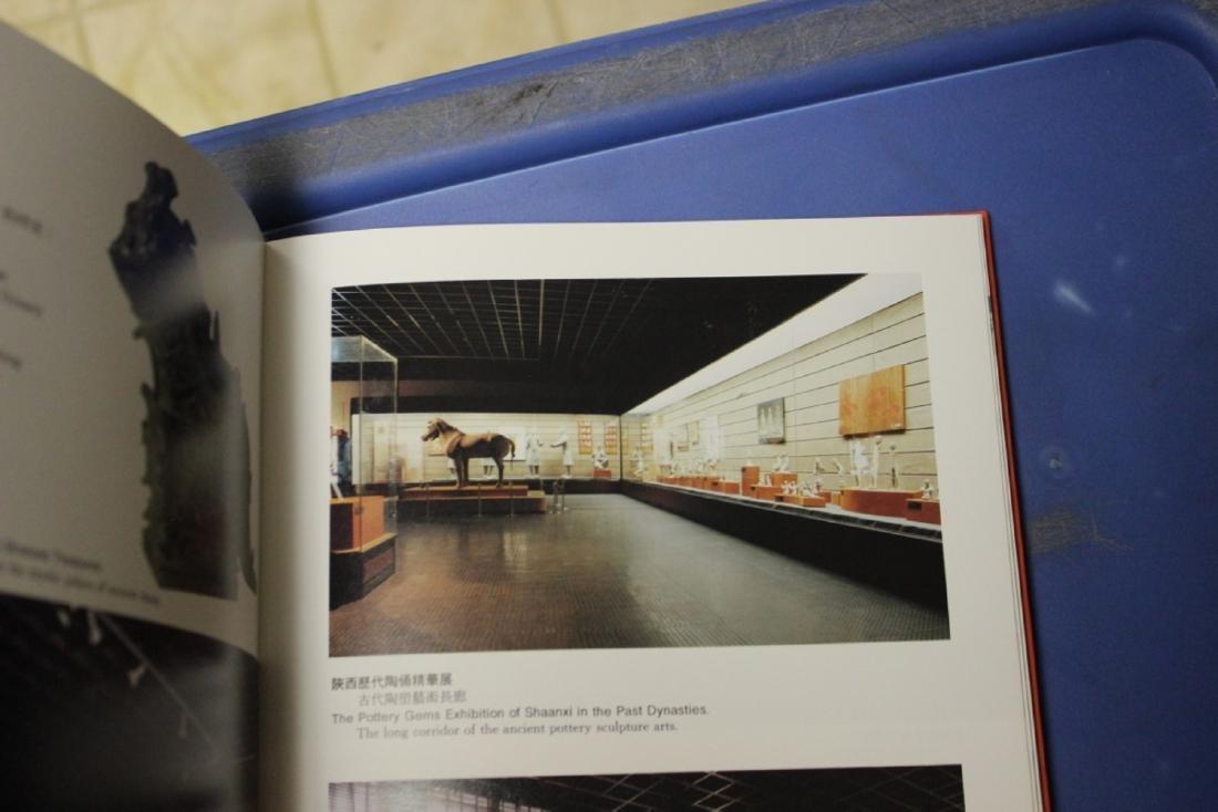 Book - Shaanxi Museum - 3