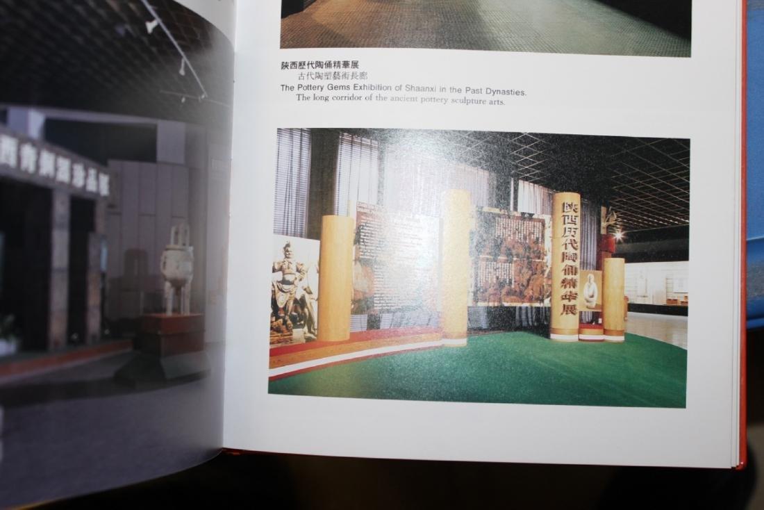 Book - Shaanxi Museum - 4
