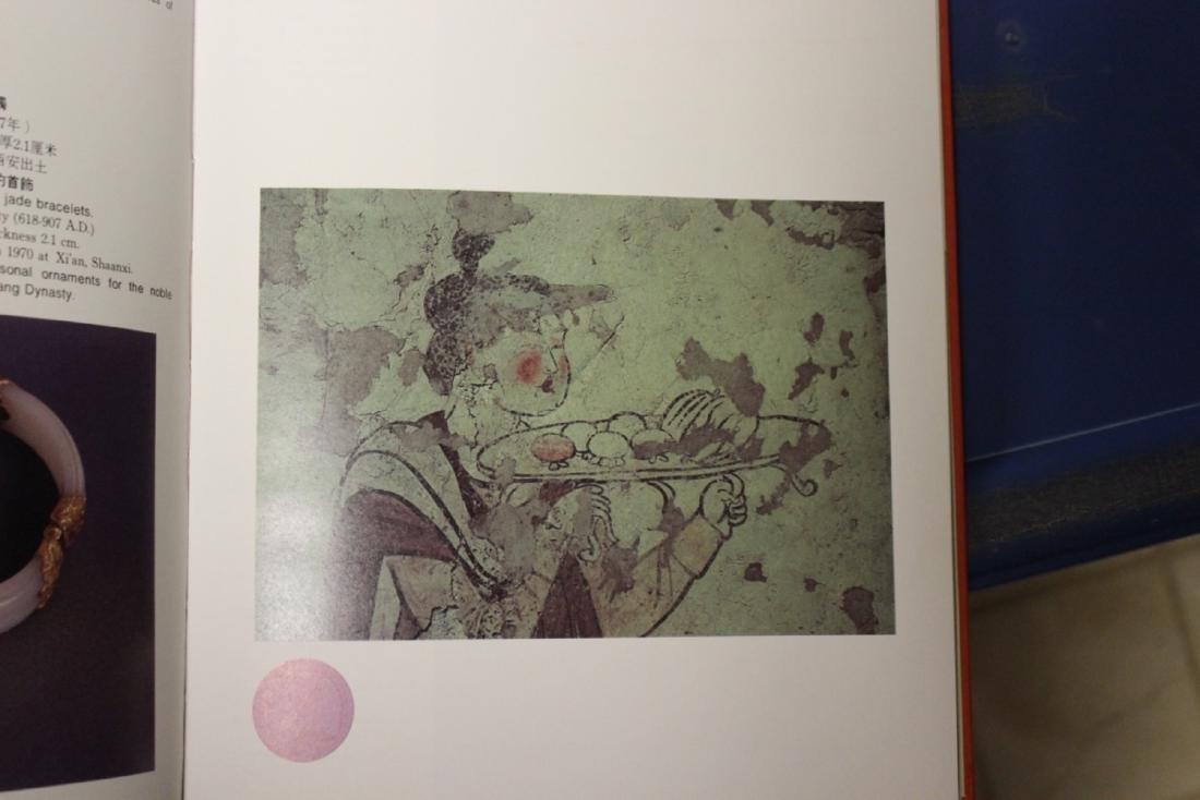 Book - Shaanxi Museum - 5