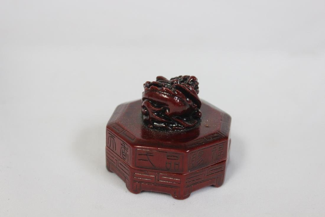 A Chinese Ink Cake? - 2