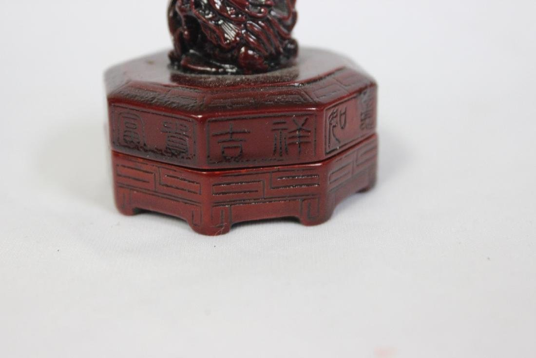 A Chinese Ink Cake? - 4