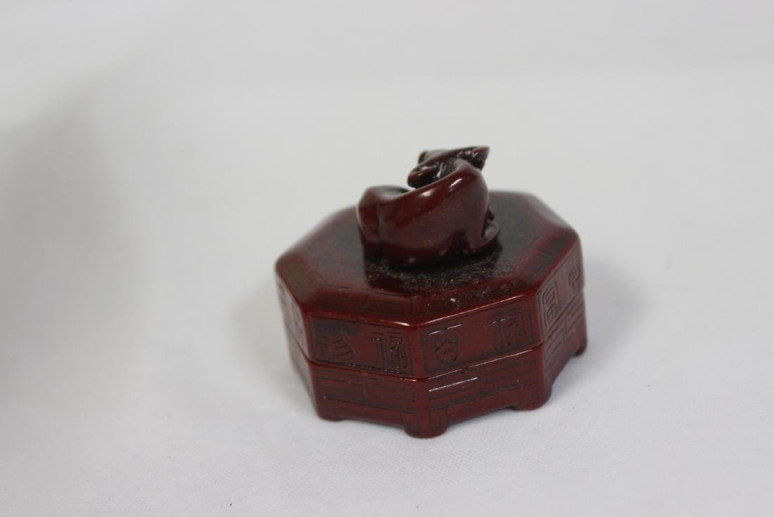 A Chinese Ink Cake? - 3