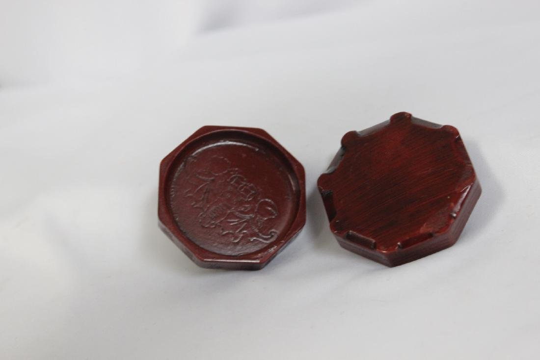 A Chinese Ink Cake? - 6
