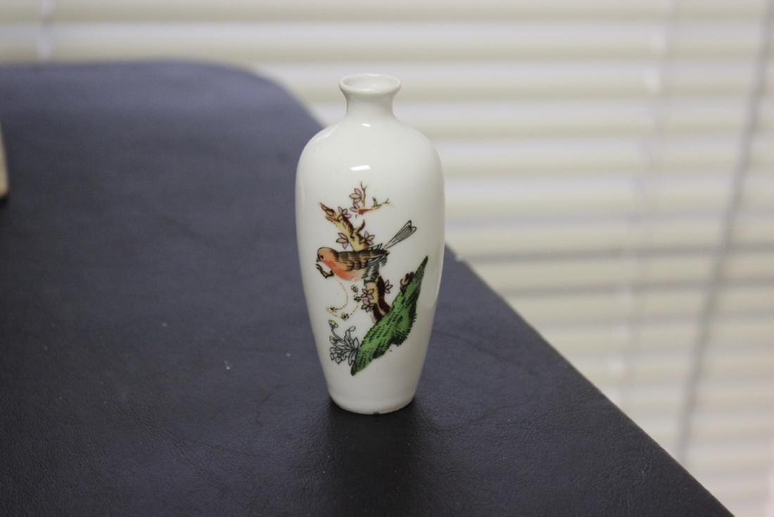 A Chinese Eggshell Miniature Porcelain Vase