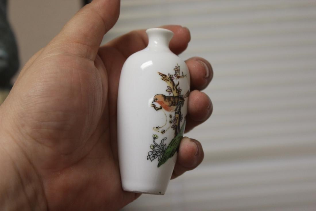 A Chinese Eggshell Miniature Porcelain Vase - 3