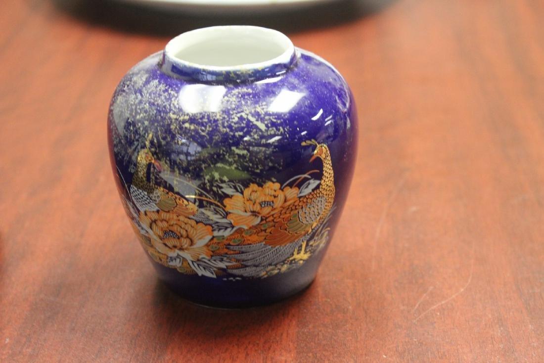 A Japanese Ginger Jar