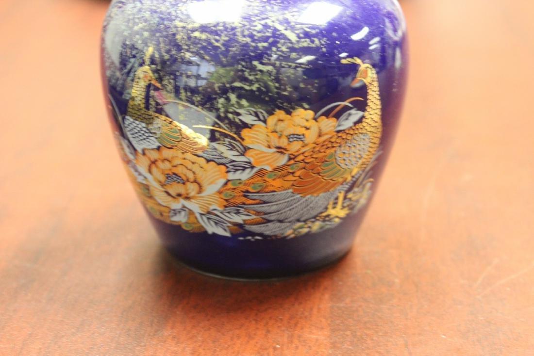 A Japanese Ginger Jar - 2