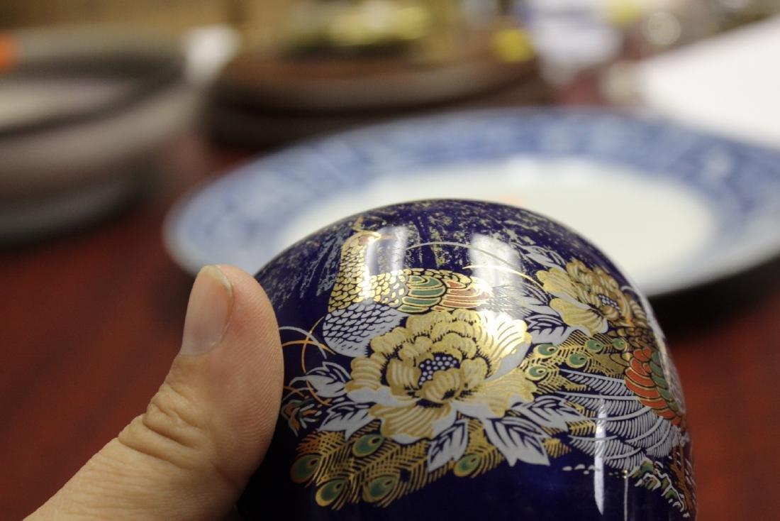 A Japanese Ginger Jar - 5