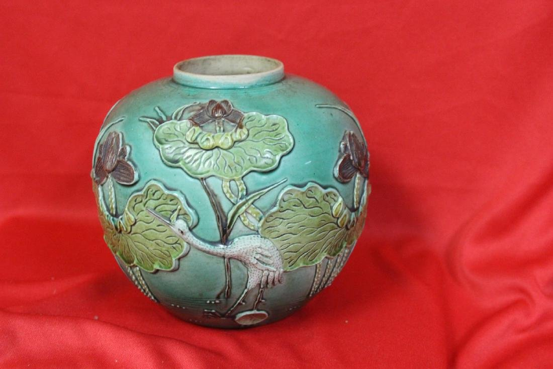 A Vintage Oriental Jar